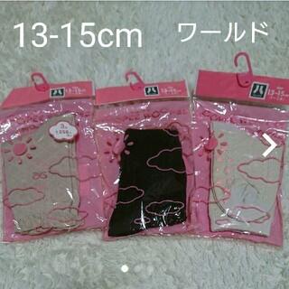 サンカンシオン(3can4on)の13 14  15㎝  3can4on  靴下  ソックス(靴下/タイツ)