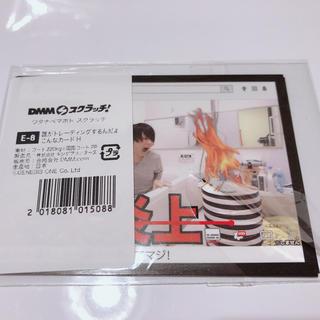 ワタナベマホト DMM トレーディングカード(ミュージシャン)