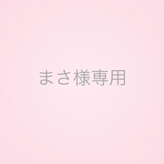 水溜りボンド アバンティーズ コラボタオル(男性タレント)
