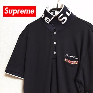 シュプリーム(Supreme)のsupreme  ロゴマーク ポロシャツ(ポロシャツ)