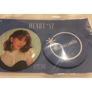 エイチケーティーフォーティーエイト(HKT48)の宮脇咲良 韓国 pop up store 限定 缶バッチ IZ*ONE(アイドルグッズ)