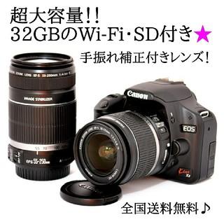 キヤノン(Canon)の☆Wi-Fiでスマホへ☆動画撮影♪キヤノン kiss x3ダブルレンズセット(デジタル一眼)