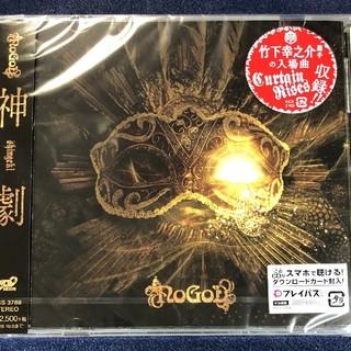 NoGoD  ミニアルバム   神劇(ポップス/ロック(邦楽))