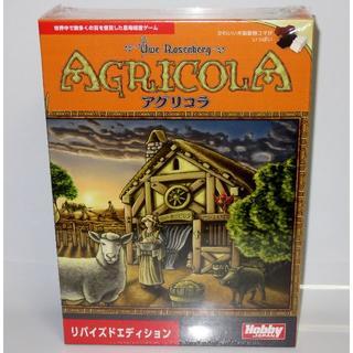 新品未開封 アグリコラ リバイズドエディション 日本語版(再販)