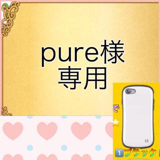 オーダーメイド iPhone Android 鏡面加工 印刷 スマホケース 作製(iPhoneケース)