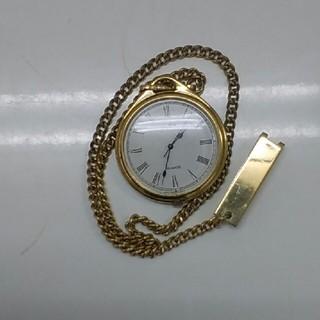 アルバ(ALBA)の懐中時計(その他)