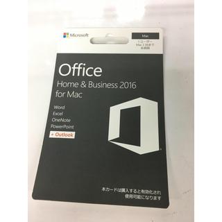 office オフィス(PC周辺機器)