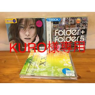 KURO様専用(ポップス/ロック(邦楽))
