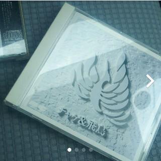 風舞 と熱風 2枚セット CHAGE&ASKA(ポップス/ロック(邦楽))