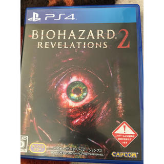 PlayStation4 - バイオハザード リベレーションズ2