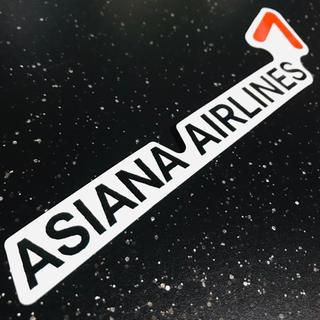 アシアナ航空 ステッカー