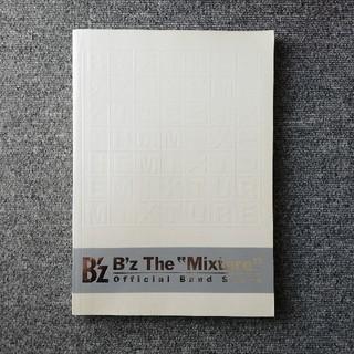 B'z Mixture ミクスチャー バンドスコア 稲葉浩志 松本孝弘