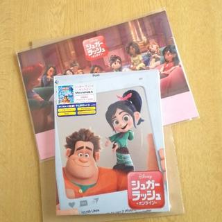 Disney - 早い者勝ち❗️シュガーラッシュオンライン DVD Blu-ray