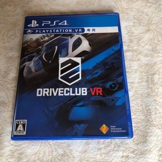 ソニー(SONY)のドライブクラブ DRIVECLUB VR  PS4(家庭用ゲームソフト)