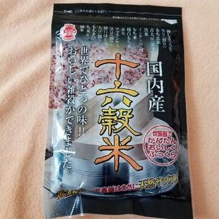十六穀米(国内産) 240g(米/穀物)