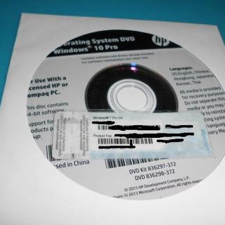 Windows 10 Pro 64bit DVD&COA1枚(PCパーツ)