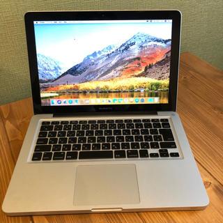 アップル(Apple)の015 【大特価です】Macbookpro 13inch Mid 2010(ノートPC)