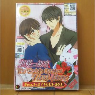 【未開封DVD】世界一初恋 全ストーリー収録
