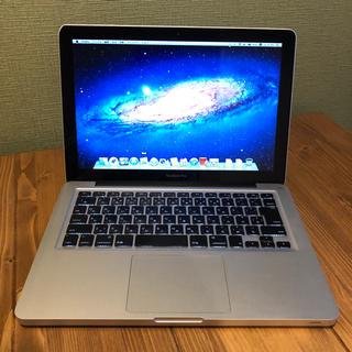 アップル(Apple)の011 Macbook Pro MD102J/A(Mid2012) 13inch(ノートPC)