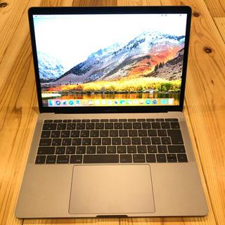 アップル(Apple)の002 Macbook Pro 2017年モデル スペースグレイ(ノートPC)