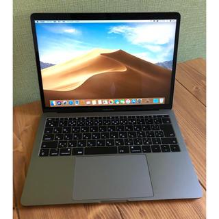 アップル(Apple)の006 Macbook Pro 2017年モデル スペースグレイ(ノートPC)