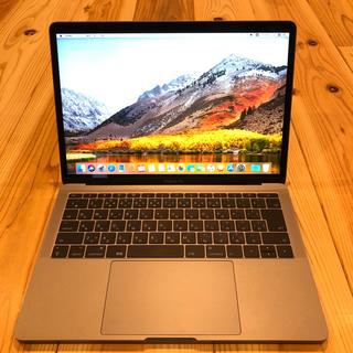アップル(Apple)の003 Macbook Pro 2017年モデル スペースグレイ(ノートPC)