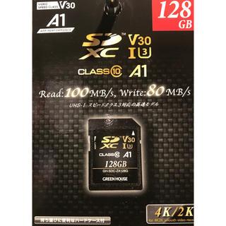 トランセンド(Transcend)の128GB 80MB/s V30 グリーンハウス GH-SDC-ZA128G(その他)