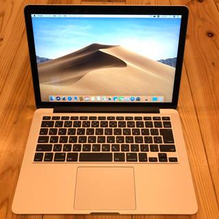 アップル(Apple)の010 Macbook pro retina 2015年モデル カスタマイズ(ノートPC)
