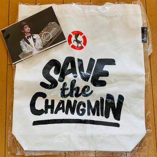 トウホウシンキ(東方神起)の東方神起 チャンミン エコバッグ  SAVE the CHANGMIN(アイドルグッズ)