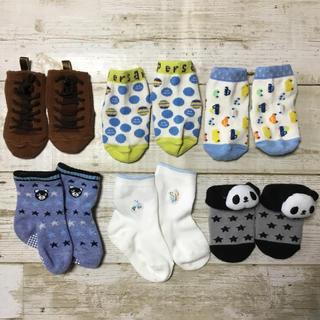 ファミリア(familiar)のベビーソックス 靴下 男の子セット アンパサンド ファミリア (靴下/タイツ)