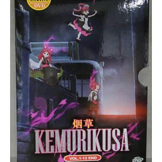 ケムリクサ  DVD ボックス 1〜12話end