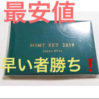 ★早い者勝ち★ 平成31年 ミントセット(貨幣)