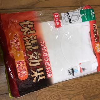 シマムラ(しまむら)の長袖肌着 1枚(Tシャツ/カットソー(七分/長袖))