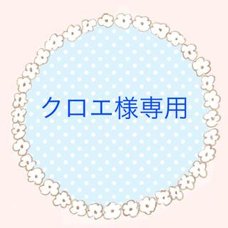 クロエ様専用  リボンハンドメイド(ヘアアクセサリー)