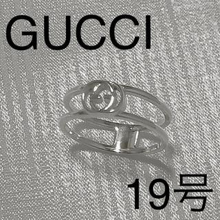 グッチ(Gucci)のGUCCI 19号 インターロッキング Gオープン  アイコン(46.800円(リング(指輪))
