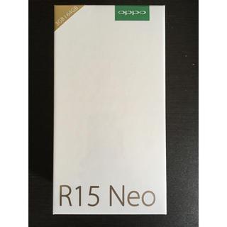 アンドロイド(ANDROID)のoppo R15 Neo(スマートフォン本体)