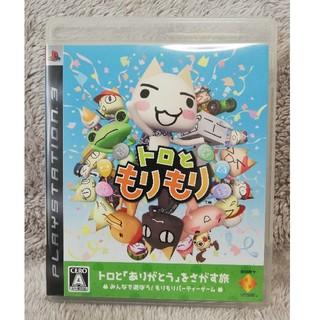 ソニー(SONY)のトロともりもり  PS3 (家庭用ゲームソフト)