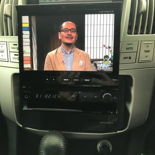 パイオニア(Pioneer)のAVIC-VH9900 サイバーナビ フルセグTV Bluetooth付 訳有(カーナビ/カーテレビ)
