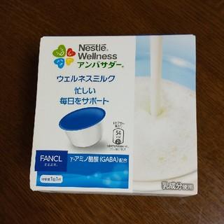 ネスレ(Nestle)のドルチェグスト(その他)