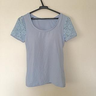 ジーユー(GU)のGUブラ付きTシャツ ブルー M(Tシャツ(半袖/袖なし))