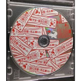 椎名林檎と彼奴等がゆく 百鬼夜行2015 [DVD]