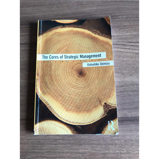 The Cores of Strategic Management(洋書)