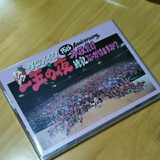 ケツメイシ DVD