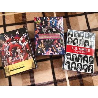 E-girls アルバム