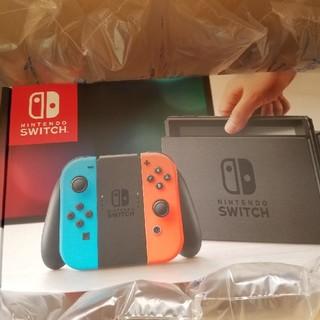 ニンテンドースイッチ(Nintendo Switch)のNintendo Switchネオンブルーレッド新品(家庭用ゲーム本体)