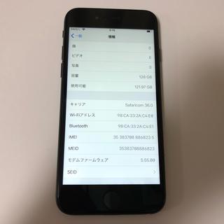 ■SIMフリー iPhone7  128GB ジェットブラック判定◯ 残債なし■