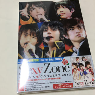 Sexy Zone ARENA CONCERT 2012 Blu-Ray