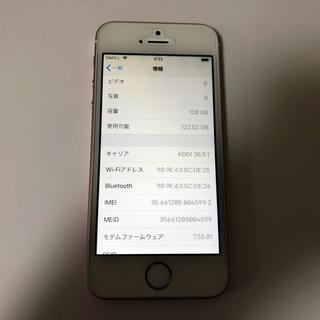 ■超美品 iPhoneSE 128GB au 格安SIM ローズゴールド■