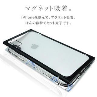 アイフォーン(iPhone)の背面強化ガラスケース iPhone XS MAXハードケース  スマホケース (iPhoneケース)