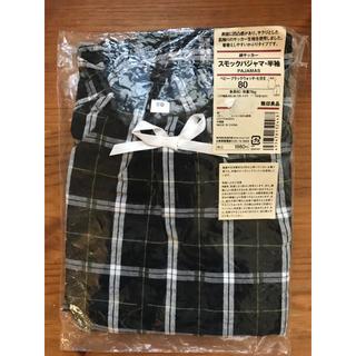 ムジルシリョウヒン(MUJI (無印良品))の☆未使用☆お買い得♪◆無印良品◆子供用 スモックパジャマ 80サイズ(パジャマ)